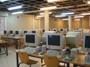 parc-informatique